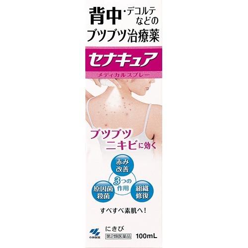 背中 日本産 デコルテなどのブツブツに スプレータイプの治療薬です 赤み改善 原因菌殺菌 組織修復 第2類医薬品 ストアー すべすべ素肌へ セナキュア 100ml ニキビが気になる方に 3つの作用で