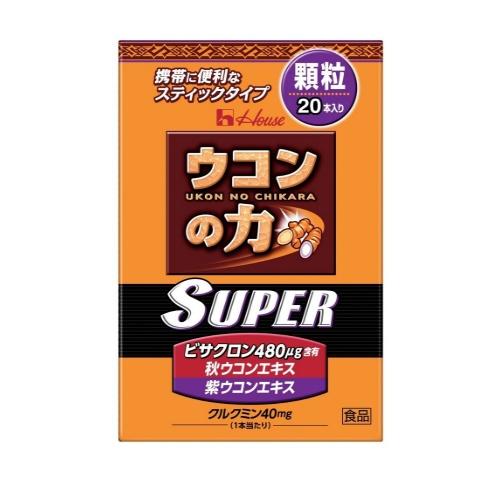【送料無料・まとめ買い×3】ハウス ウコンの力 顆粒 スーパー 1.8g×20本