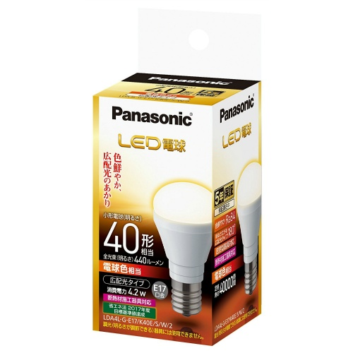パナソニック 調光器非対応LED電球 (小型電球形・全光束440lm/電球色相当・口金E17) LDA4L-G-E17/K40E/S/W/2×10個セット