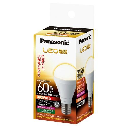 パナソニック 調光器非対応LED電球 (小型電球形・全光束760lm/電球色相当・口金E17) LDA7L-G-E17/K60E/S/W/2×10個セット