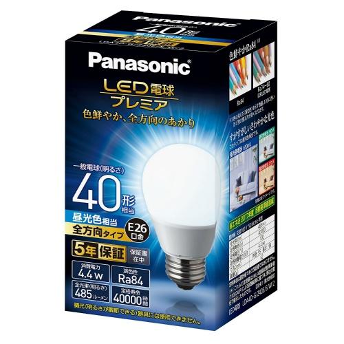 パナソニック 調光器非対応LED電球 「LED電球プレミア」(一般電球形・全光束485lm/昼光色相当・口金E26) LDA4D-G/Z40E/S/W/2×10個セット