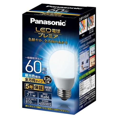 パナソニック 調光器非対応LED電球 「LED電球プレミア」(一般電球形・全光束810lm/昼光色相当・口金E26) LDA7D-G/Z60E/S/W/2×10個セット