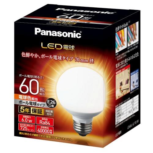 パナソニック 調光器非対応LED電球 (ボール電球形・全光束725lm/電球色相当・口金E26) LDG6L-G/70/W×10個セット