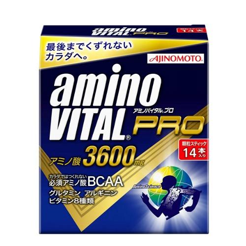 【送料無料・まとめ買い×10】味の素 アミノバイタル プロ 14本入 箱