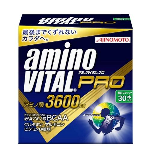 【送料無料・まとめ買い×10】味の素 アミノバイタル プロ 30本入 箱