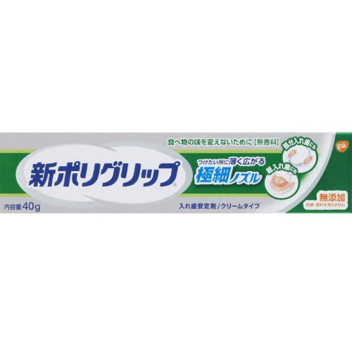 【送料込・まとめ買い×144】部分・総入れ歯安定剤 新ポリグリップ 極細ノズル 40g×144点セット(4901080726919)