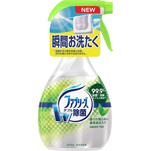 Double P & G Febreze antibacterial tea into new nozzle 370 ml (4902430363938)