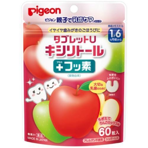 【送料無料・まとめ買い×030】ピジョン タブレットU キシリトール+フッ素 りんごミックス味 60粒入×030点セット(4902508039482)