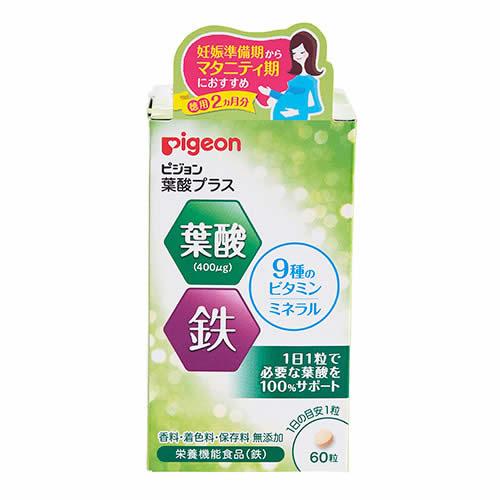 【送料無料・まとめ買い×10】ピジョン サプリメント 葉酸プラス 60粒 栄養補助食品(4902508203616 )