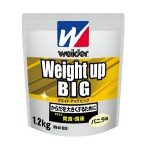 【送料込・まとめ買い×5】森永製菓 ウイダー ウエイトアップ ビッグ バニラ味 徳用1.2kg