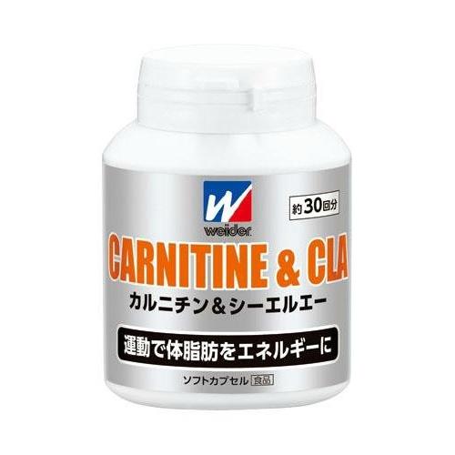 【送料無料・まとめ買い×10】森永製菓 ウイダー カルニチン&CLA 88g 標準 120粒入
