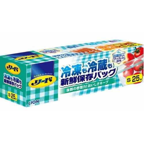 リード 冷凍も冷蔵も 新鮮保存バッグ ブランド品 S 25枚入 オールマイティーに使える食品保存バッグ ダブルジッパー 4903301261032 モデル着用&注目アイテム ライオン 抗菌加工フィルム採用 冷凍冷蔵兼用