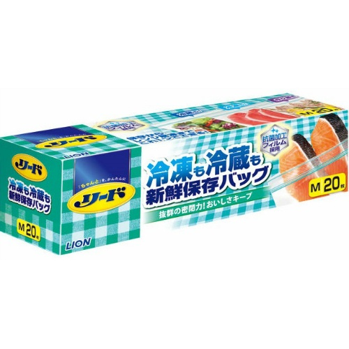 リード 冷凍も冷蔵も 新鮮保存バッグ M 20枚入 ☆最安値に挑戦 オールマイティーに使える食品保存バッグ 4903301261049 ライオン 至高