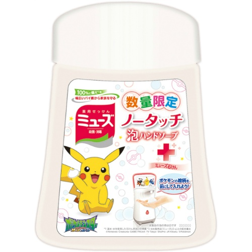 I set *12 _ sale end Muses Pokemon no touch bubble hand soap refilling  original 250 ml sold out