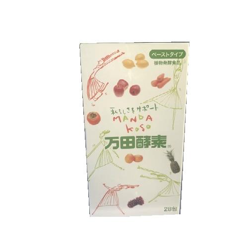 【送料無料・まとめ買い×10】万田酵素 ペーストタイプ 分包 28包