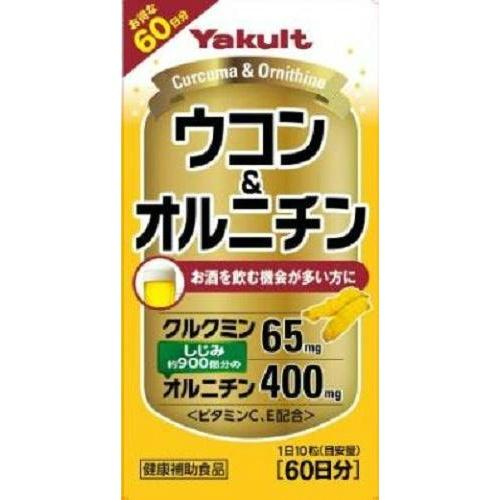 【送料無料・まとめ買い×3】ヤクルト ウコン&オルニチン 600粒 お得な60日分(4961507111834)