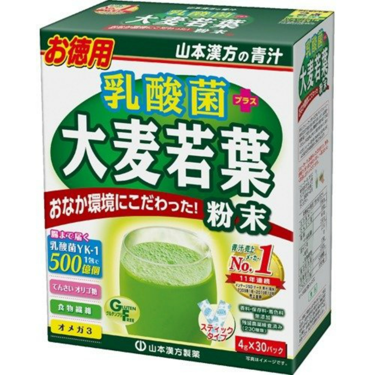 【送料無料・まとめ買い×10】山本漢方製薬 乳酸菌+大麦若葉粉末 4g×30包