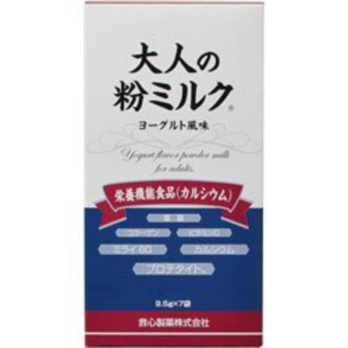 【送料無料・まとめ買い×10】救心製薬 大人の粉ミルク ヨーグルト風味 9.5g×7包