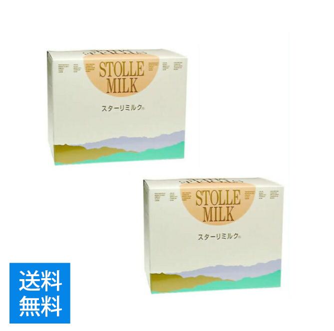 【送料無料・まとめ買い×2】スターリミルク 免疫ミルク 20g×32袋×2点セット(計64袋)(4544392020018)