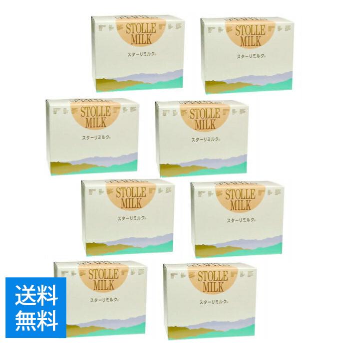 【送料無料・まとめ買い×8】スターリミルク 免疫ミルク 20g×32袋×8点セット(計256袋)(4544392020018)