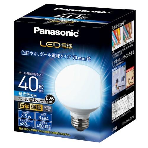 宅配便配送 【まとめ買い×5】Panasonic パナソニック LED電球 LED電球 70mm径ボール電球タイプ LDG4DG70W×5点セット(4549980008423), タカセチョウ:c3d0662a --- business.personalco5.dominiotemporario.com