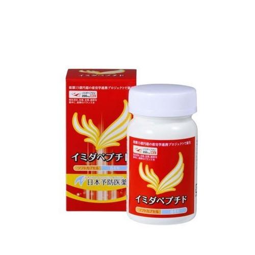 【送料無料・まとめ買い×10】日本予防医薬 イミダペプチドソフトカプセル 84粒