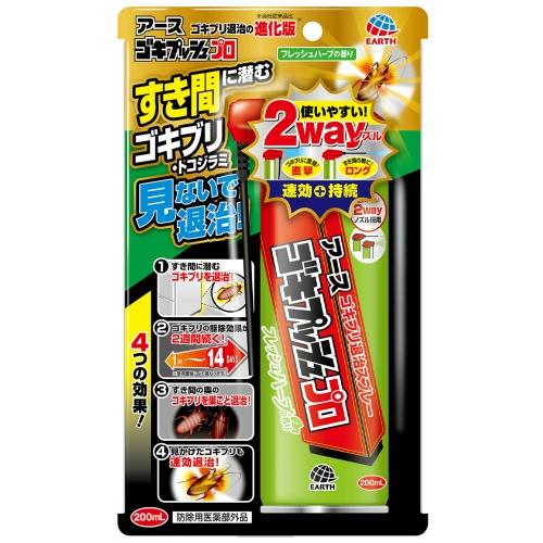 【送料無料・まとめ買い×018】アース製薬 ゴキプッシュプロ フレッシュハーブの香り 200ml×018点セット(4901080010810)