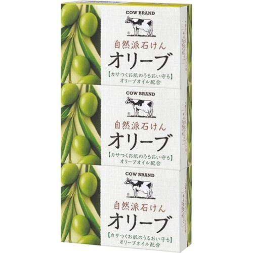 【送料無料・まとめ買い×024】牛乳石鹸 カウブランド 自然派石けん オリーブ 3個入×024点セット(4901525007627)