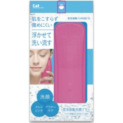 【送料無料・まとめ買い×024】貝印 KQ3225 音波振動 シリコン 洗顔ブラシ×024点セット(4901601303834)