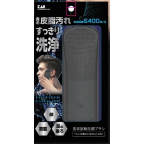【送料無料・まとめ買い×024】貝印 KAI KQ3226 音波振動シリコン洗顔ブラシ for men×024点セット(4901601303841)