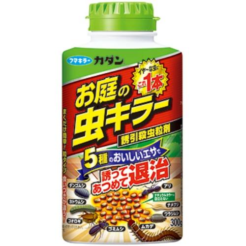 フマキラー カダン お庭の虫キラー 殺虫誘引粒剤 300g×20個セット