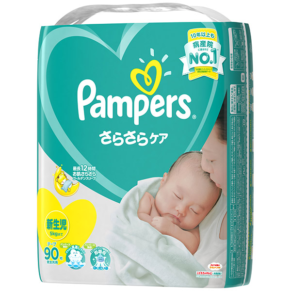 赤ちゃんおむつ ふわふわとした肌触りのコットン 安売り シートを全面に使った乳幼児用紙おむつ 通気性もよく 赤ちゃんの肌をさらさらに保ちます 4902430148597 子供用オムツ P G パンパース 新生児の赤ちゃん用 人気の製品 ※パッケージ変更の場合あり 男女共用 90枚 テープ 5kgまで さらさらケア