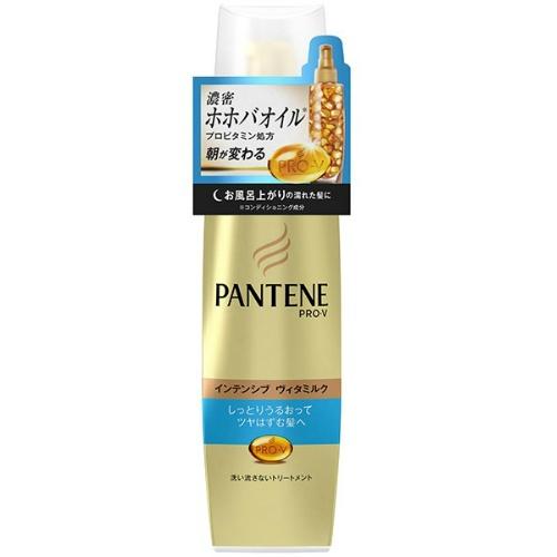 パンテーン 洗い流さないトリートメント ディープリペアミルク パサついてまとまらない髪用 100ml ダメージケアに効果的なゴールデンタイム 送料無料 まとめ買い×10 爆買いセール 4902430681667 ×10点セット P 内容量:100ML お買い得品 G ディープリペアミルクパサついてまとまらない髪用 PANTENE