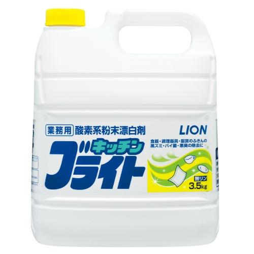【送料込・まとめ買い×004】LION ライオン 酸素系キッチンブライト キッチン用漂白剤 3500g×004点セット(4903301229346)