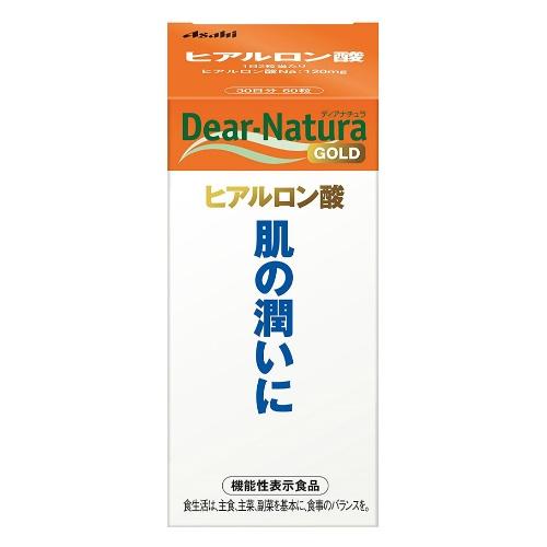 【送料無料・まとめ買い×10】アサヒ ディアナチュラ ゴールド ヒアルロン酸 30日分 60粒