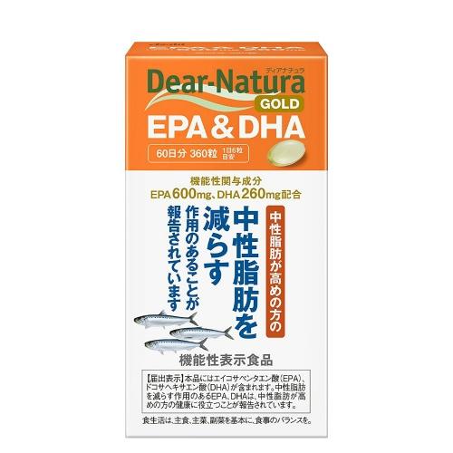 【送料無料・まとめ買い×10】アサヒ ディアナチュラゴールド EPA&DHA 360粒