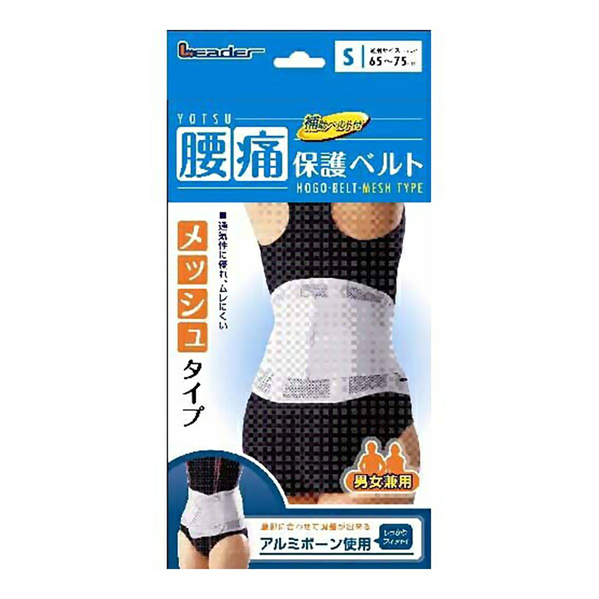 【送料無料・まとめ買い×10】日進医療器 腰痛保護ベルト メッシュタイプ S