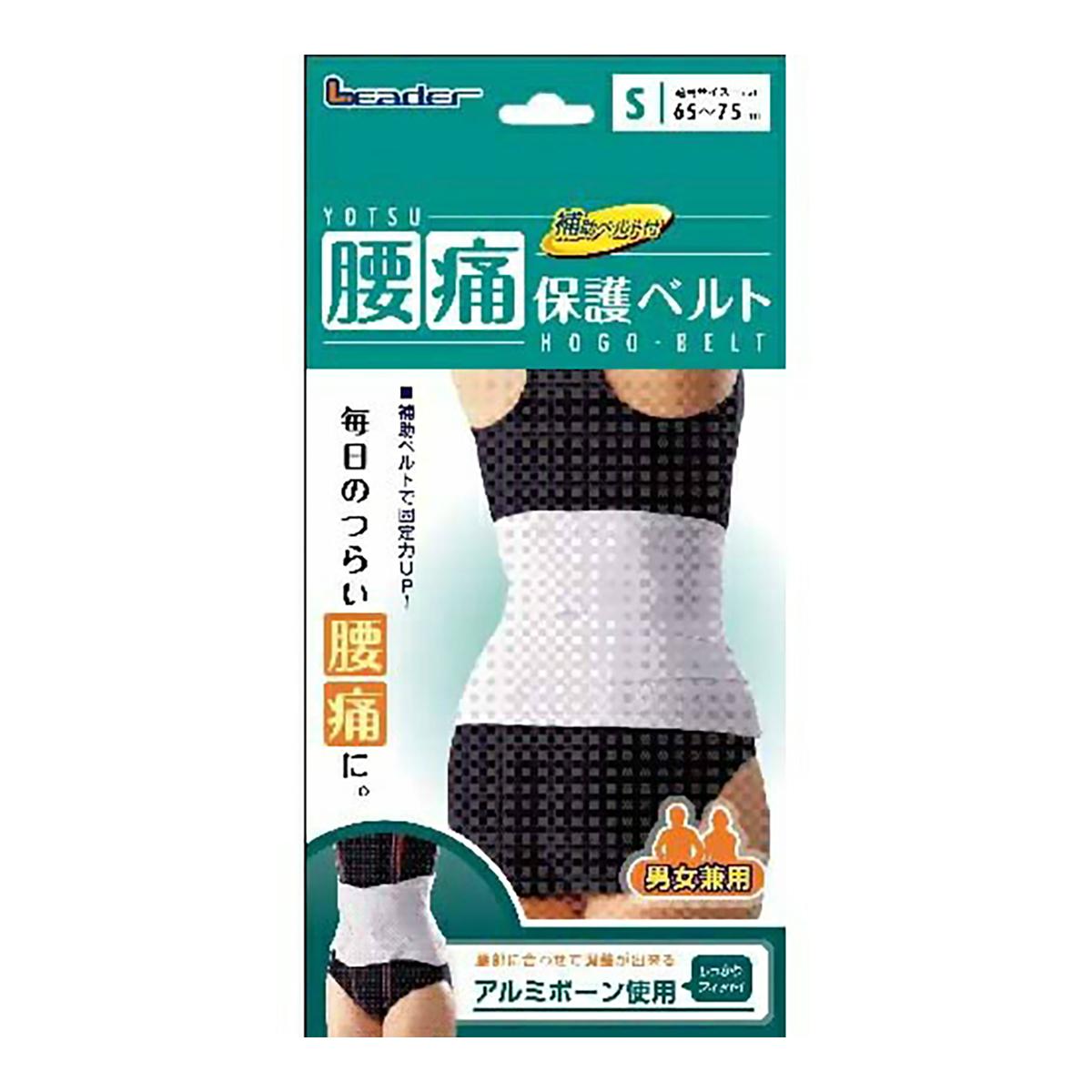 【送料無料・まとめ買い×10】日進医療器 腰痛保護ベルト S