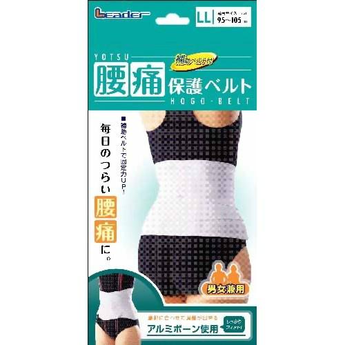 【送料無料・まとめ買い×10】日進医療器 腰痛保護ベルト LL