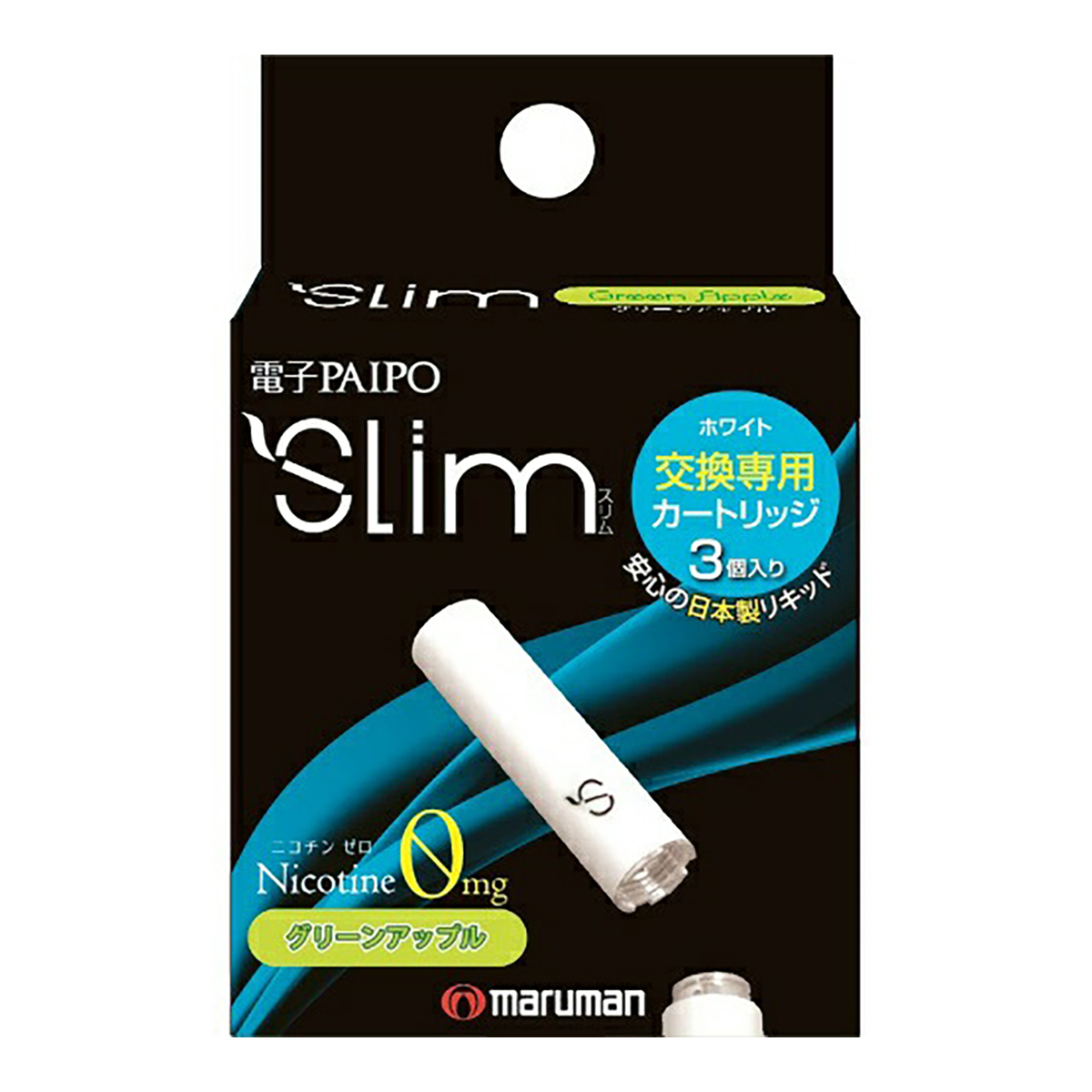 【送料無料・まとめ買い×240】マルマン 電子パイポ Slim 替 ホワイト・グリーンアップル 3個入×240点セット(4957669867597)