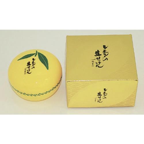 【まとめ買い×5】美香柑 レモンの生せっけん 120g×5点セット(4968909060739)