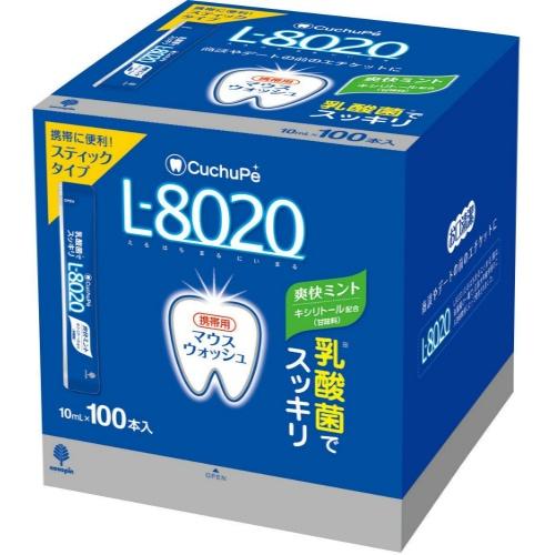 【まとめ買い×5】紀陽除虫菊 クチュッペ L-8020 爽快ミント スティックタイプ 100本入アルコール 10ml×5点セット(4971902070919)