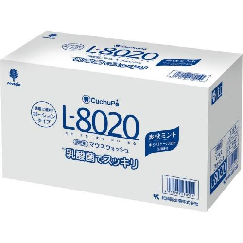 【まとめ買い×5】紀陽除虫菊 クチュッペ L-8020 爽快ミント ポーションタイプ アルコール 12ml 100個入×5点セット(4971902070971)