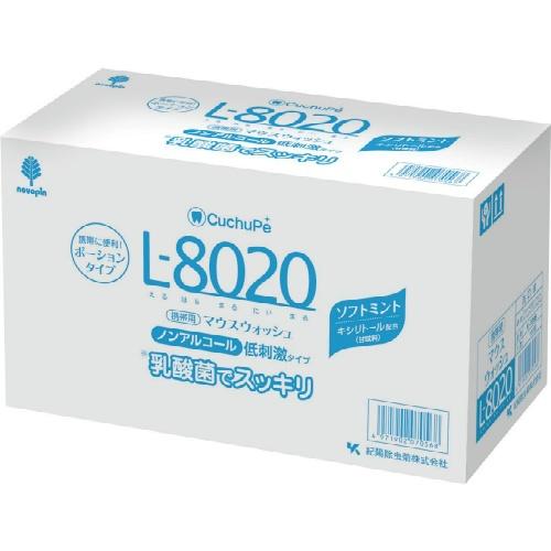 【まとめ買い×5】紀陽除虫菊 クチュッペ L-8020 ソフトミント ポーションタイプ ノンアルコール 12ml 100個入×5点セット(4971902070988)