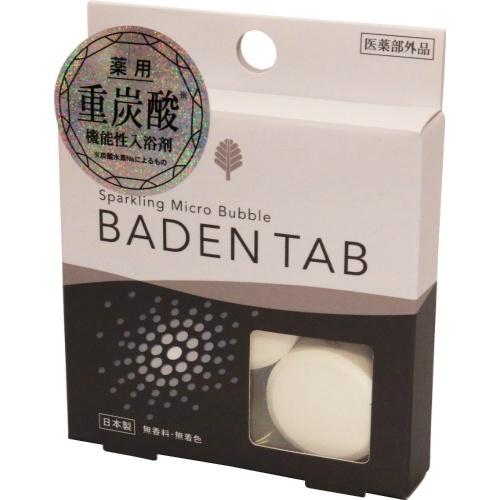 カラダの芯まで温める、重炭酸機能性入浴剤/4971902087559/送料無料/ 紀陽除虫菊 薬用重炭酸 機能性入浴剤 BADEN TAB 5錠入×144個セット