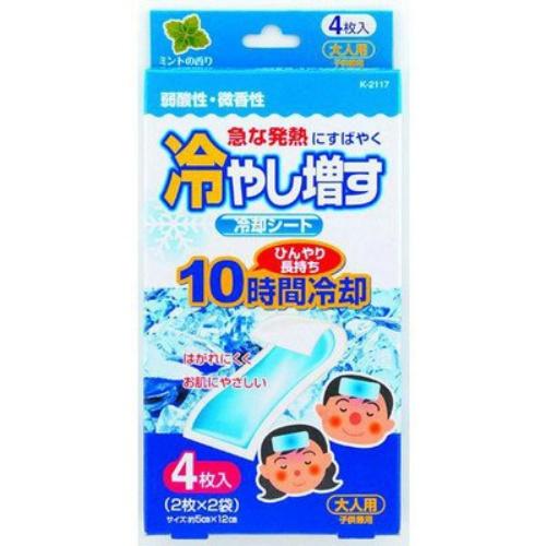 紀陽除虫菊 冷やし増す 冷却シート 大人用 ミントの香り 4枚入×120個セット