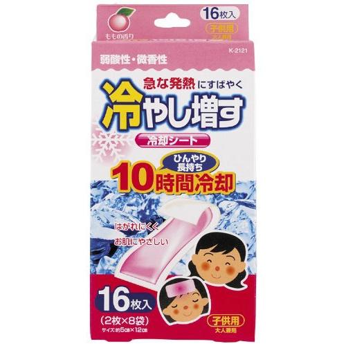紀陽除虫菊 冷やし増す 冷却シート 子供用 ももの香り 16枚入×36個セット