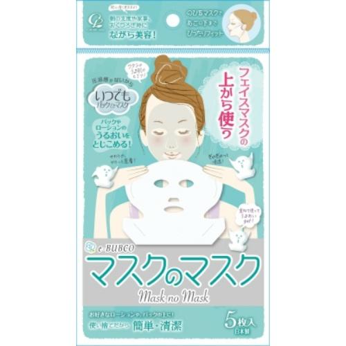 【送料無料・まとめ買い×060】e-BUBCO マスクのマスク×060点セット(4973202301403), 丸亀市:47dcf060 --- officewill.xsrv.jp