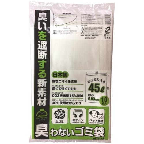 【送料無料・まとめ買い×050】モレナイス 臭わないゴミ袋 45L 10枚入り×050点セット(4985638744303)