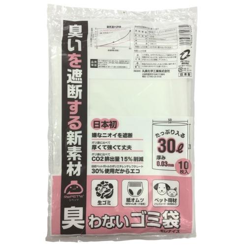 【送料込・まとめ買い×050】モレナイス 臭わないゴミ袋 30L 10枚入り×050点セット(4985638744334)